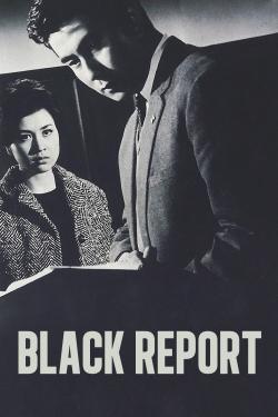 Black Report